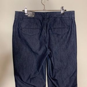 Express Jeans - NWT Express Dark Wash Editor Trouser Jeans
